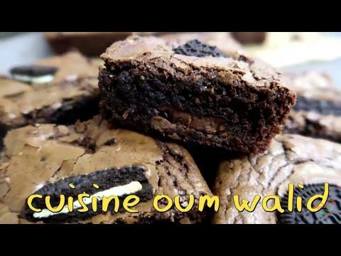 oum-walid-brownies-au-chocolat-أم-وليد-براونيز-غني-بالشكلاطة-سهل-و-سريع