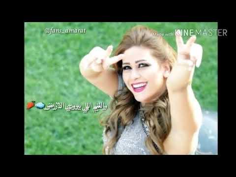 سوريتي هويتي أجمل حالات واتس اب Youtube
