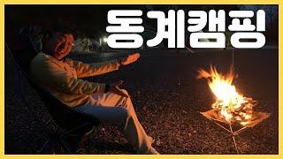 지프테라돔3+니모 뉴갤럭시 / 포천 메가오토캠핑장 / …