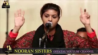 Nooran Sisters Live at Mela Nakodar 2016 | Baba Murad Shah Ji Nakodar