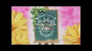 Kaichou Wa Maid Sama Opening Credits 1