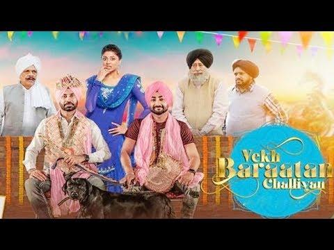 Vekh Baraatan Challiyan Movie Movie Special Screening Kavita Kaushik With Sakshi Tanwar