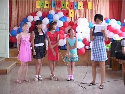 Визитка на конкурс мисс лагеря для девочки load