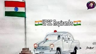 🇮🇳UPSC Aspirant🇮🇳|Ye kya hai be Sapna|Whatsapp Status|IAS IPS IFS IRS LBSNAA status|Dream Car| Thumb