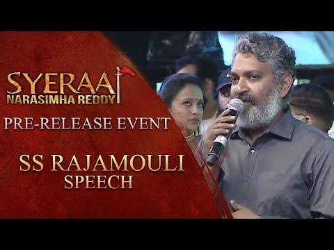 SS Rajamouli Speech - Sye Raa Narasimha Reddy Pre Release Event