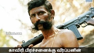 Sandhana Veerappan's Ten Commandments For Cauvery Issue  | IN4NET