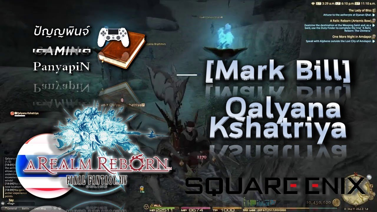 [Mark Bill] Final Fantasy XIV - Qalyana Kshatriya (ระดับ 2 กลุ่มเก๋าล่า)