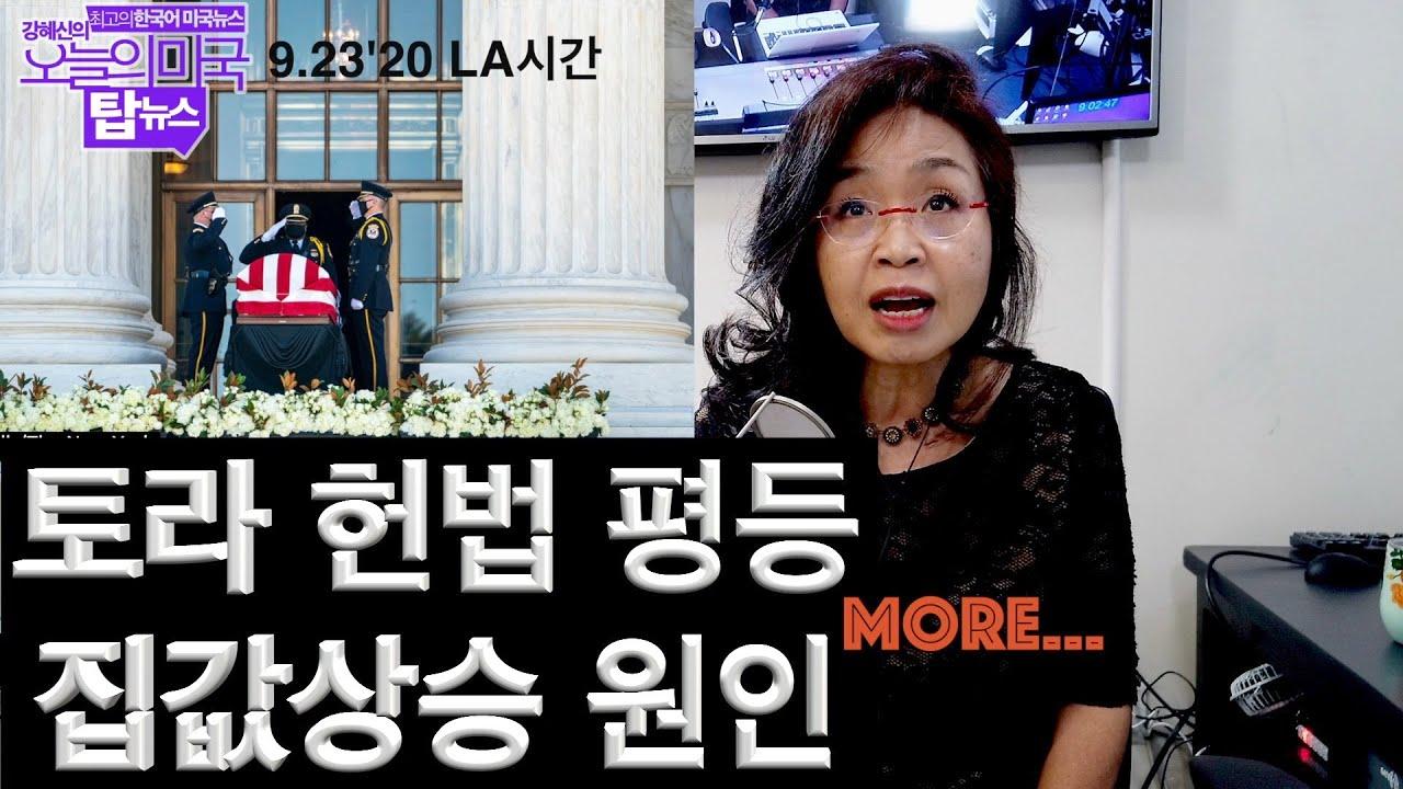 9월24일(목)시니어6040동영상/사설