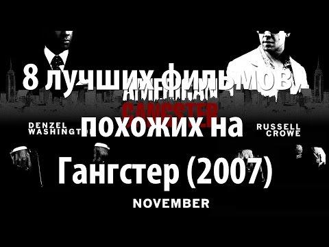 Фильм Тихий Дон (1957-1958) - смотреть онлайн - советские