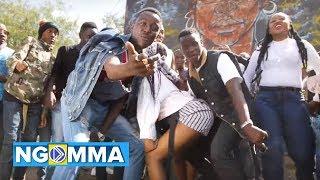 KEREA (Official video) - SATIRA FAMILY