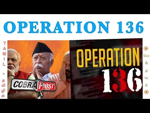 Cobrapost Sting | Operation 136 Explained | Tamil | Black Money | Paid News | SUN Network | Vicky