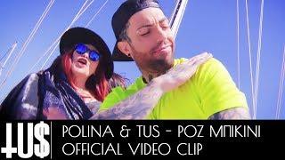 TUS & Polina - Roz Bikini Prod. Fus - Official Video Clip