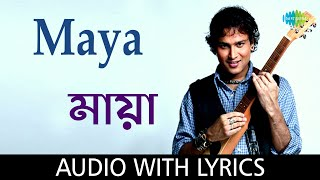 Maya with lyrics   Zubeen Garg   Sumit Acharya   Hits Of 2007