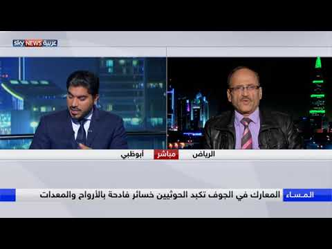 قوات الشرعية اليمنية تسيطر على مناطق استراتيجية بالجوف  - نشر قبل 7 ساعة