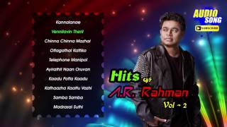 Ar rahman tamil hits audio song jukebox exclusively on music master. listen to of vol 2 with super hit songs from movies such as bombay, duet,...