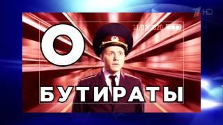КВН СОЮЗ - 2014 Высшая лига Финал Клип