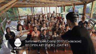 Summer Open Camp 2017 by Open Art Studio (Славское) - Day #5