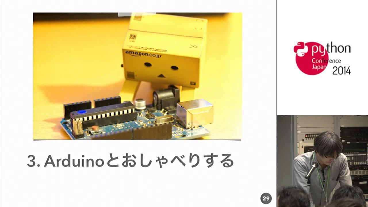 Image from CR03 Python, Raspberry Pi, Arduinoで作る消費電力モニタリングシステム (ja)
