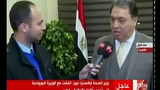 الآن | لقاء خاص مع وزير الصحة د. أحمد عماد الدين