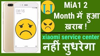 Mi A1 is not working | Xiaomi service center cheating customer | Experience & Opinion