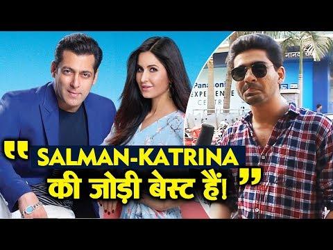 Salman Khan और Katrina Kaif की जोड़ी बेस्ट है, Fan का Reaction | क्या आपको भी यही लगता है?