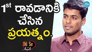 Secret Behind His Success - Civils Topper Anudeep Durishetty (1st Rank) || Dil Se With Anjali