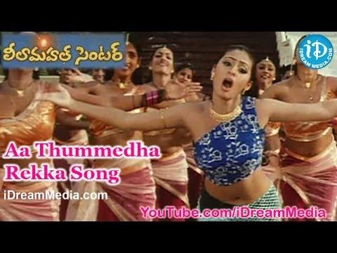 Telugu Latest Songs
