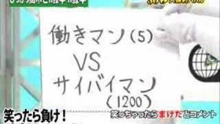 【お笑い】戦闘民族サイヤ芸人 R藤本.