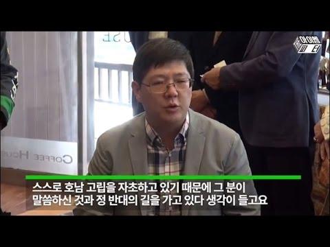 """김홍걸, """"안철수는 김대중과 정반대로 가고 있다"""""""