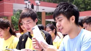 尚華書院 Sino Education Orientation Camp 2013