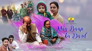 latest haryanvi song 2018 | maa baap ka dard | माँ बाप का दर्द | rinku | aarohi | nishu | tr music
