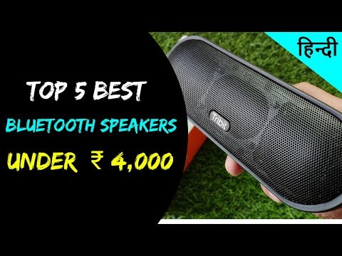 Top 5 Best Bluetooth Speaker Under Rs 3000-4000 In INDIA 2020 | 24W | IPX7 | HINDI | WhySoTechie