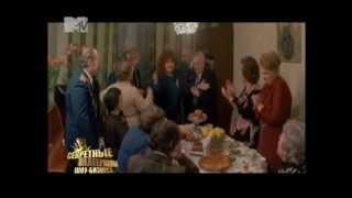 Алла  Пугачева - Секретные материалы шоу-бизнеса (23.10.12)