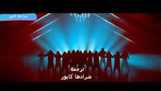 شوفو الرقص الهندي من فيلم ABCD مترجم