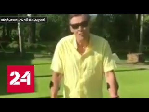Британский рокер благодарен российским врачам, поставившим его на ноги