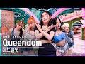 단독샷캠 레드벨벳 'Queendom' 단독샷 별도녹화│Red Velvet ONE TAKE STAGE│@SBS Inkigayo_2021.08.22.