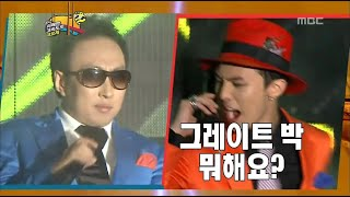 [ENG SUB] GD&Myungsoo - I Cheated♪ Infinite Challenge, West Coast Highway Festival(4), #10 201107