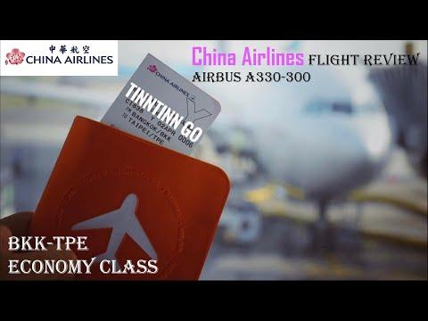 China Airlines | Airbus 330-300 | Flight Review | CI838 | Bangkok to Taipei | Economy Class