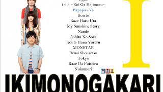 Ikimono Gakari  - I  ( Full Abum )