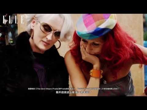 ELLEplus Interview with Patricia Field - I don't like Normcore