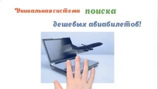 дешевые чартерные авиабилеты в бургас(, 2014-10-02T08:27:24.000Z)