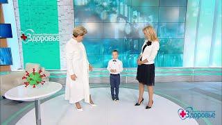 Коронавирус и дети Здоровье 06 09 2020
