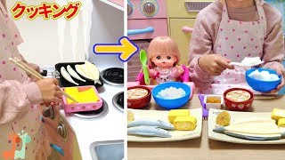 Mell-chan Doll Grilled Fish with Japanese Rolled Omelette Cooking Toy Playset