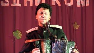 Александр Щербинин - Русь
