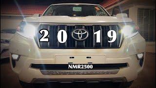 برادو 2019  TXL 1 وارد عبداللطيف جميل V6 سته سلندر