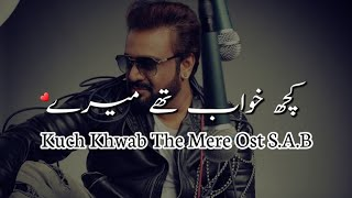 Kuch Khawab The Mere Ost Whatsapp Status | Sahir Ali Bagga Ost Song 2019 Whatsapp Status