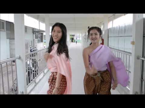 cover คุกกี้เสี่ยงทาย ( Thai Traditional Medicine at PKC )