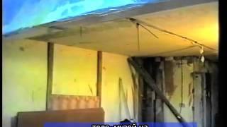 перепланировки в Актау 1997.mp4