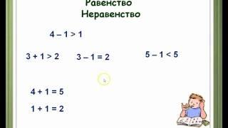 видео Карточки по математике 1 класс. Текстовые задачи для в 1 и 2 действия