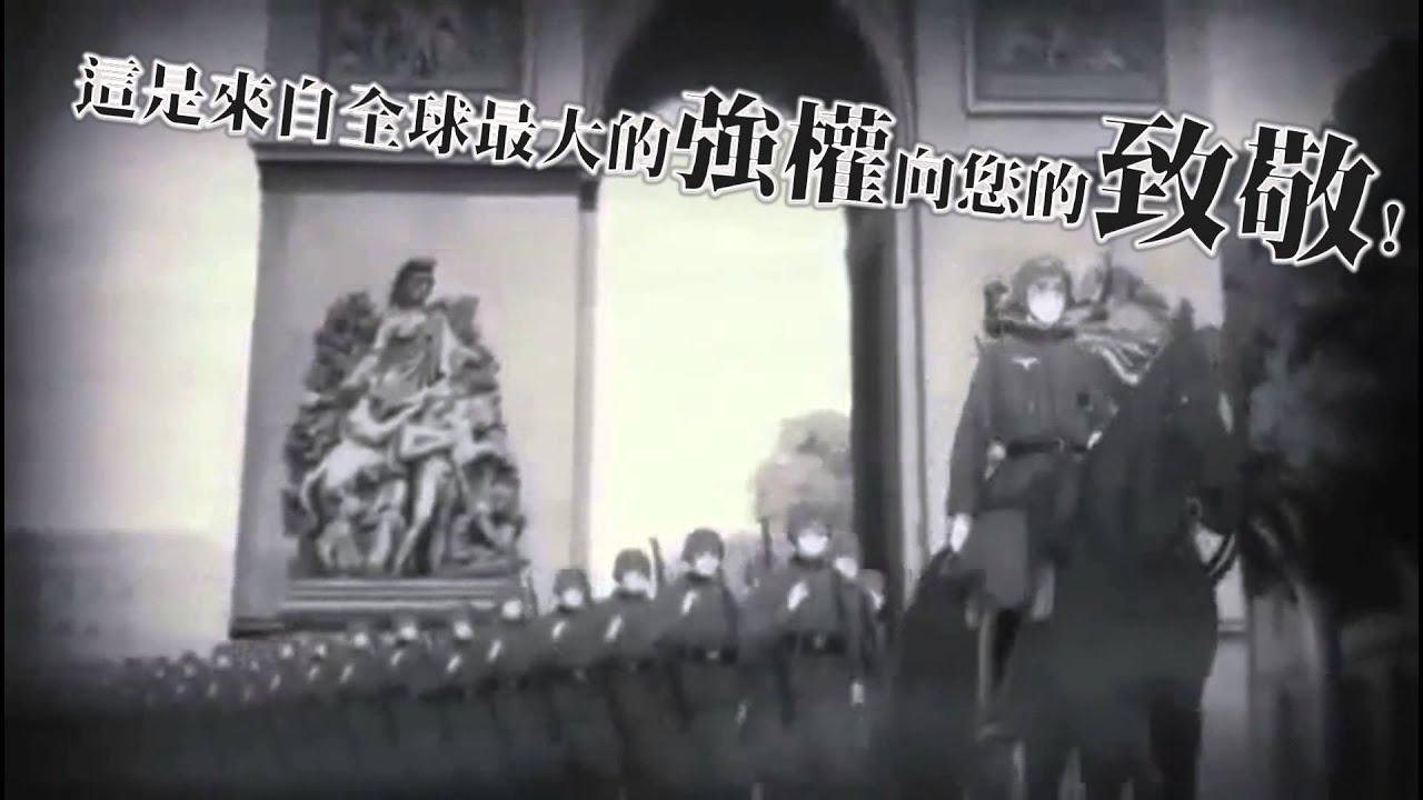 蘇維埃進行曲(Soviet March (Советская походная песня - YouTube